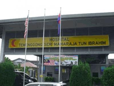 Hospital Temenggong Seri Maharaja Tun Ibrahim, Kulaijaya, Johor