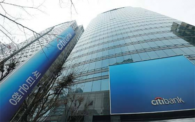 Citibank, South Korea